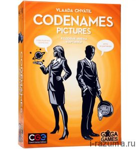 Кодовые имена Картинки