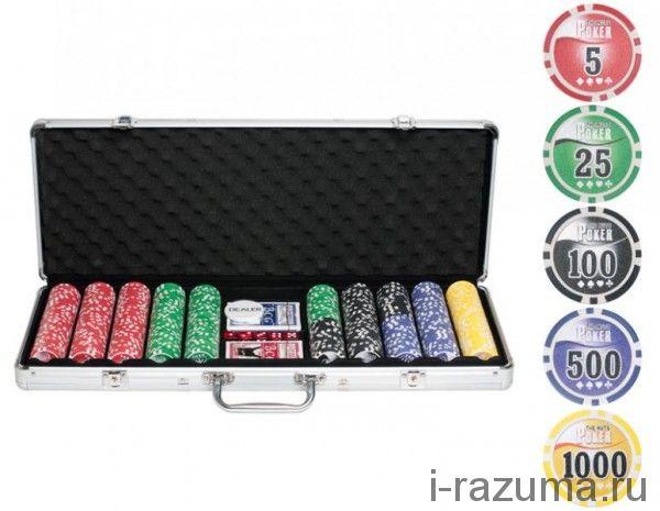 """Набор """"Покер"""" Nuts в алюминиевом кейсе (500 фишек 11,5 г. с номиналом )"""